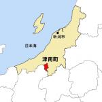 津南の位置