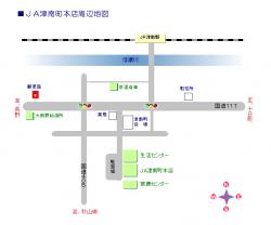 本店周辺マップ