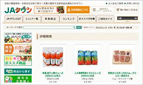 shopping_01
